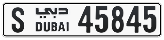 S 45845 - Plate numbers for sale in Dubai