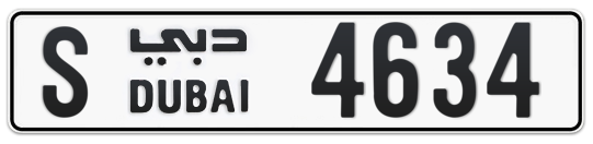 S 4634 - Plate numbers for sale in Dubai