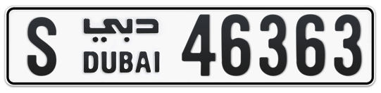 S 46363 - Plate numbers for sale in Dubai