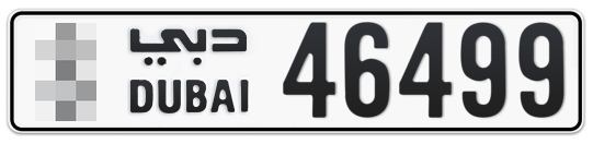 * 46499 - Plate numbers for sale in Dubai