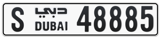 S 48885 - Plate numbers for sale in Dubai
