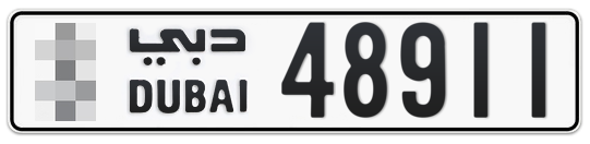 * 48911 - Plate numbers for sale in Dubai