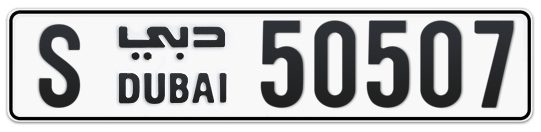 S 50507 - Plate numbers for sale in Dubai