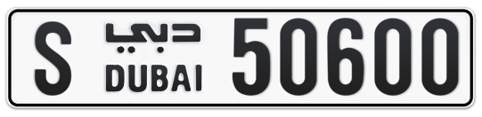 S 50600 - Plate numbers for sale in Dubai