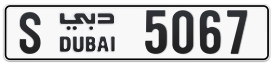 S 5067 - Plate numbers for sale in Dubai