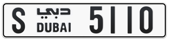 S 5110 - Plate numbers for sale in Dubai