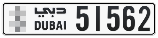 * 51562 - Plate numbers for sale in Dubai