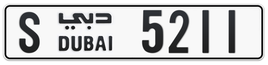 S 5211 - Plate numbers for sale in Dubai