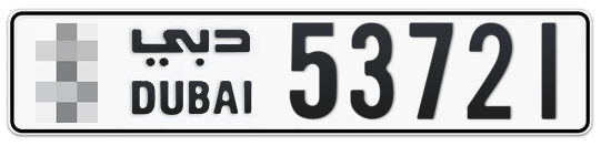 * 53721 - Plate numbers for sale in Dubai