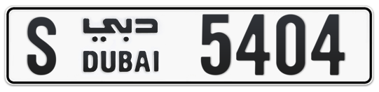 S 5404 - Plate numbers for sale in Dubai