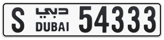 S 54333 - Plate numbers for sale in Dubai