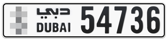 * 54736 - Plate numbers for sale in Dubai
