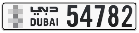 * 54782 - Plate numbers for sale in Dubai