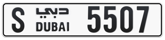 S 5507 - Plate numbers for sale in Dubai