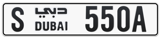 S 550A - Plate numbers for sale in Dubai