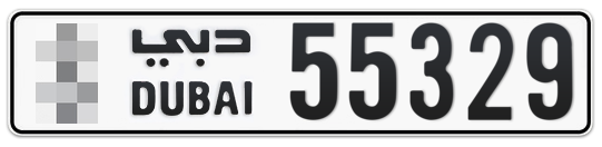 * 55329 - Plate numbers for sale in Dubai