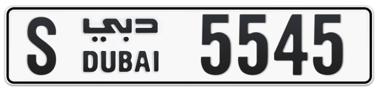 S 5545 - Plate numbers for sale in Dubai