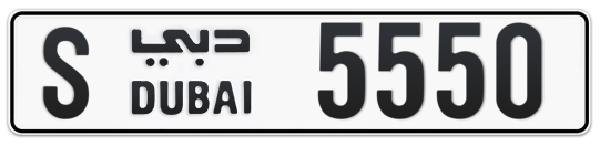S 5550 - Plate numbers for sale in Dubai