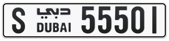 S 55501 - Plate numbers for sale in Dubai