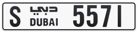S 5571 - Plate numbers for sale in Dubai