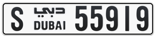 S 55919 - Plate numbers for sale in Dubai