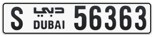 S 56363 - Plate numbers for sale in Dubai
