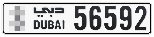 * 56592 - Plate numbers for sale in Dubai