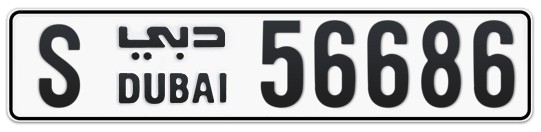 S 56686 - Plate numbers for sale in Dubai