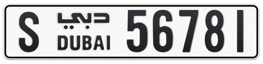 S 56781 - Plate numbers for sale in Dubai