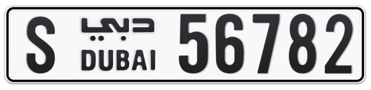 S 56782 - Plate numbers for sale in Dubai
