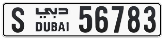 S 56783 - Plate numbers for sale in Dubai