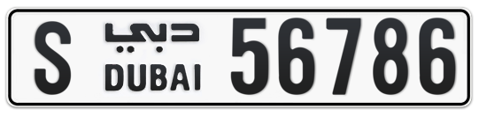 S 56786 - Plate numbers for sale in Dubai