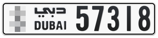 * 57318 - Plate numbers for sale in Dubai