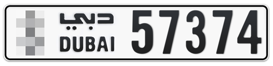 * 57374 - Plate numbers for sale in Dubai