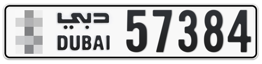 * 57384 - Plate numbers for sale in Dubai