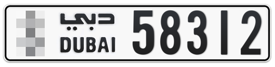 * 58312 - Plate numbers for sale in Dubai