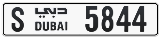 S 5844 - Plate numbers for sale in Dubai