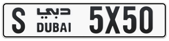 S 5X50 - Plate numbers for sale in Dubai