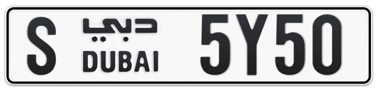 S 5Y50 - Plate numbers for sale in Dubai