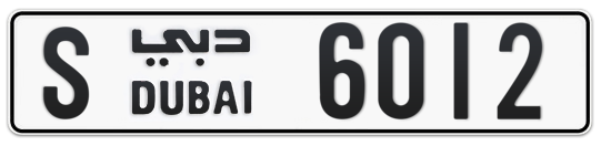 S 6012 - Plate numbers for sale in Dubai