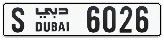 S 6026 - Plate numbers for sale in Dubai