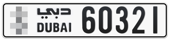 * 60321 - Plate numbers for sale in Dubai