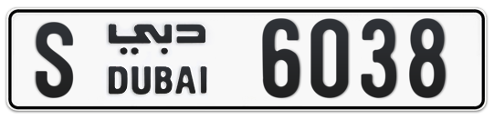 S 6038 - Plate numbers for sale in Dubai