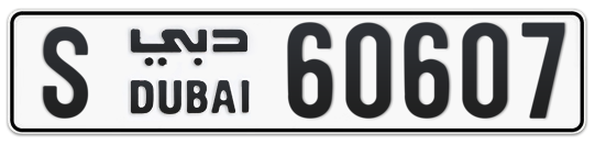 S 60607 - Plate numbers for sale in Dubai