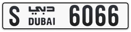 S 6066 - Plate numbers for sale in Dubai