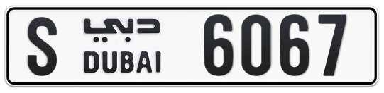 S 6067 - Plate numbers for sale in Dubai