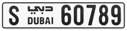 S 60789 - Plate numbers for sale in Dubai