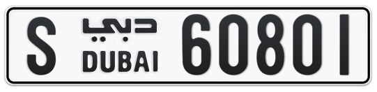 S 60801 - Plate numbers for sale in Dubai