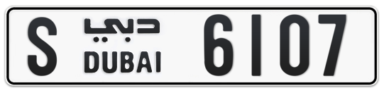 S 6107 - Plate numbers for sale in Dubai