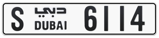 Dubai Plate number S 6114 for sale on Numbers.ae